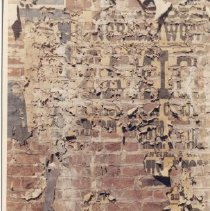 Image of 2012.68.25.95 - Advertisements, March 1, 1969