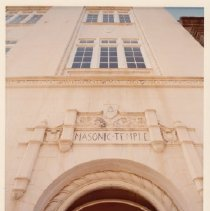 Image of 2012.68.20.74 - Masonic Temple, 1973