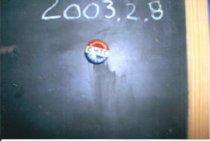 Image of Pin, Clothing - M2003.2.8