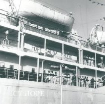 Image of SS HOPE preparing for arrival in Maceio.