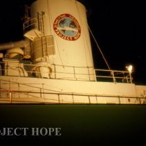 Image of SS HOPE smoke stack