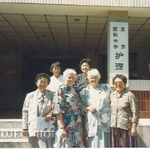 Image of Zhao Bing Hua, Marcia Petrini, Nancy Savage, MS Students, Zou Xian