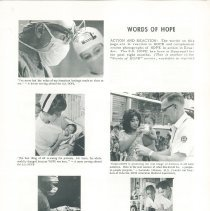 Image of HOPE/NEWS July 1964 page  3