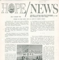 Image of Newsletters - HOPE/NEWS July/August 1965