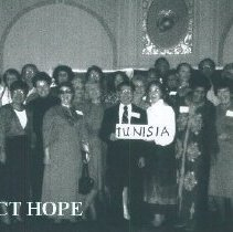 Image of Reunion 1987 in San Francisco Tunisia