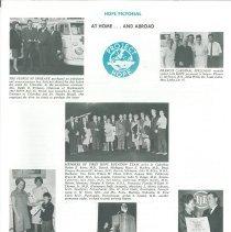 Image of HOE News Vol 5. No.2/1967 Pg. 5