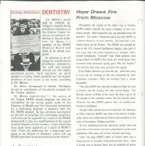Image of HOPE News Vol 7 No 2/1969 Pg. 7
