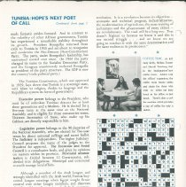 Image of INSIDE HOPE Vol. 1, No. 3/69 page 6