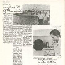 Image of Dean William B. Spotford Jr.; Carl Cohen; Elizabeth A. Steffen; Wm Storms