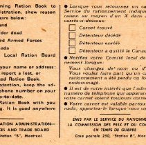 Image of Wartime ration book p4