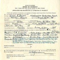 Image of William Deason's pharmacy application