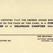 Image of The Delphian Society membership car