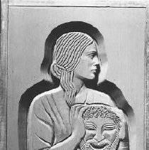 Image of Comedy Relief at Norton Hall - Unknown