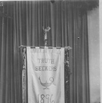 Image of CLSC Banner - Unknown