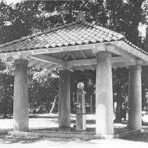 Image of Florida Fountain - S.G. Wertz