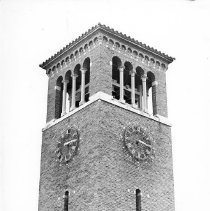 Image of Miller Bell Tower - S.G. Wertz