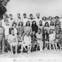 Image of Boys and Girls Club Counselors - Unknown