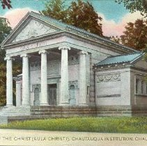 Image of Hall of the Christ - Unknown