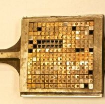 Image of #55  Linotype Matrix, Brass And Steel