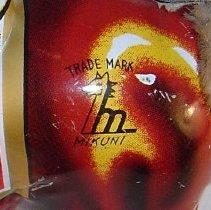 Image of Close up Trademark