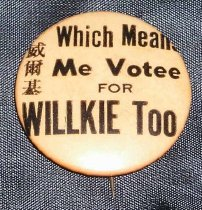 Image of 2006.012.90 - Button, Campaign