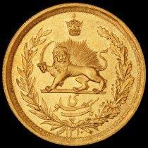 Image of 1 Pahlavi, Persia rev.