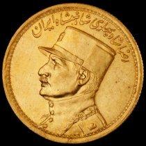 Image of 1 Pahlavi, Persia obv.