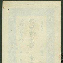 Image of Shanghai 5 yuan