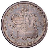 Image of US Hawaiian 1883 Half Dollar R.