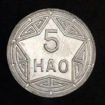 Image of 5 Hao Vietnam