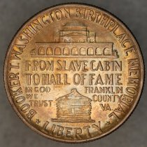 Image of 1947  Booker T. Washington Half Dollar
