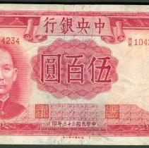 Image of 1944 500 Yuan, KM-264 (2012), China/ Republic.  - 1978.0326.0544