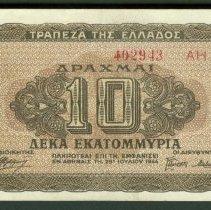 Image of 1944 10,000,000 Drachmai, KM-129b (2012), Greece. - 2004.9999.0939