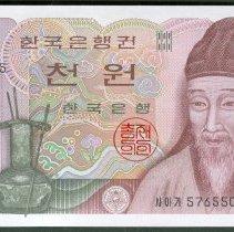 Image of ND (1983) 1000 Won, KM-47 (2014), South Korea.  - 2016.0100.0042