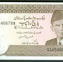 Image of ND (1983-84) 5 Rupees, KM 38 (2014), Pakistan.  - 2005.0015.0201
