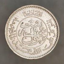 Image of SH1316 (1937) 25 Pul, Muhammed Zahir Shah