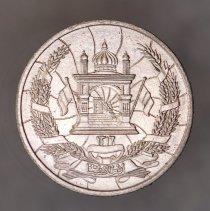 Image of SH1316 (1937) 10 Pul, Muhammed Zahir Shah