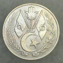 Image of AH1383-1964 Dinar, Republic