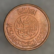 Image of SH1330 (1951) 25 Pul, Muhammed Zahir Shah