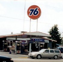 Image of Baker & Baker Union Oil and Towing 2874 Newberg Highway in 2000 - 2015FIC439