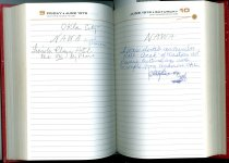 Image of RG4121.AM.S2.F36 Diary 1978 Jun 10, NSHS Archives