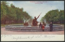 Image of Thompson Fountain, Lincoln, Nebraska