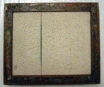 """Image of 11939-101 - Contact-Printing Frame 10 x 12"""""""