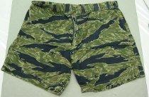 Image of 11994-27 - Camouflage Swim Trunks, U.S. Marine Corps, Vietnam War, Hollis Dawes Stabler