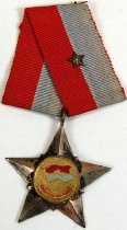 Image of 13184-3 - Medal, Viet Minh