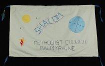 Image of 13352-18 - Banner; Panel, Peace Ribbon, 1985, Shalom