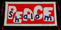 Image of 13352-51 - Banner; Panel, Peace Ribbon, 1985, Peace Shalom