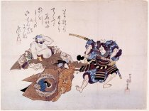 Image of Goro, Cho, and Kurobatan (Series)