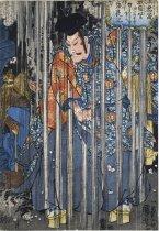 Image of Museum of Fine Arts - Taira no Tadamori Catching the Oil Thief