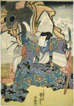 Image of Museum of Fine Arts - Fuwa Banzayemon, Played By the Kabuki Actor, Sawamura Tossho